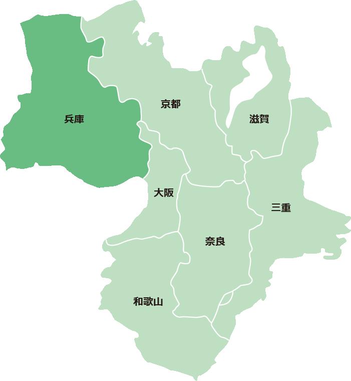 サービス対象エリア(兵庫県)