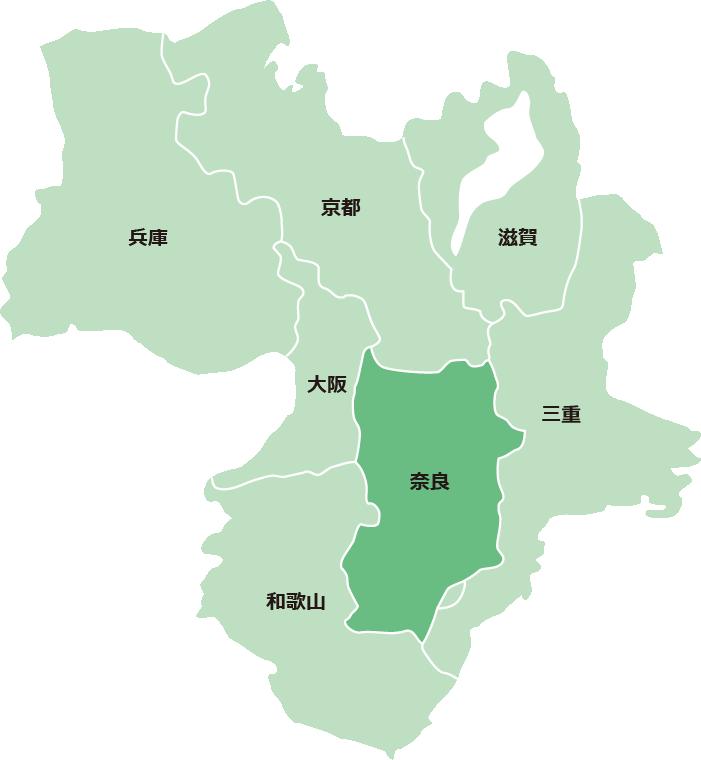 サービス対象エリア(奈良県)