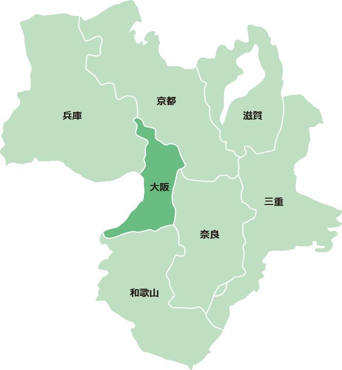 サービス対象エリア(大阪府)
