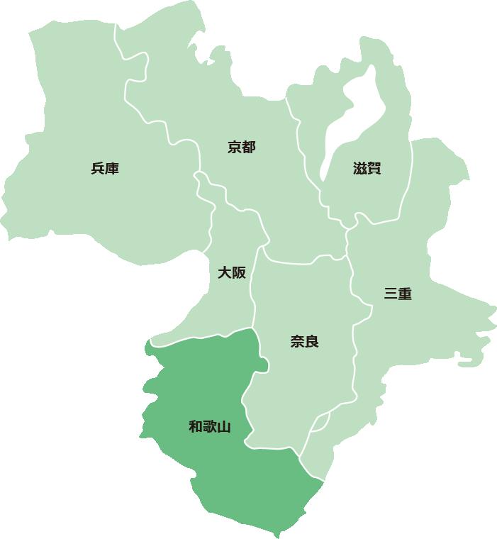 サービス対象エリア(和歌山県)